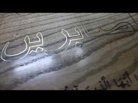 How I make cool inlays