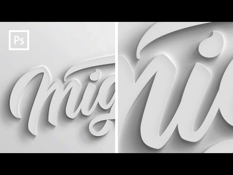 Photoshop Tutorials - How to make 3D text