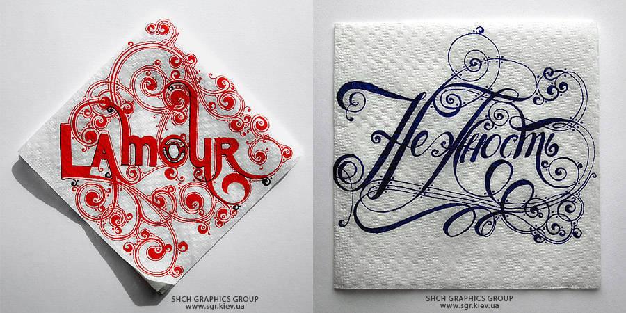 Caligrafía en servilletas de papel