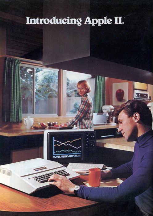 publicidad Apple II