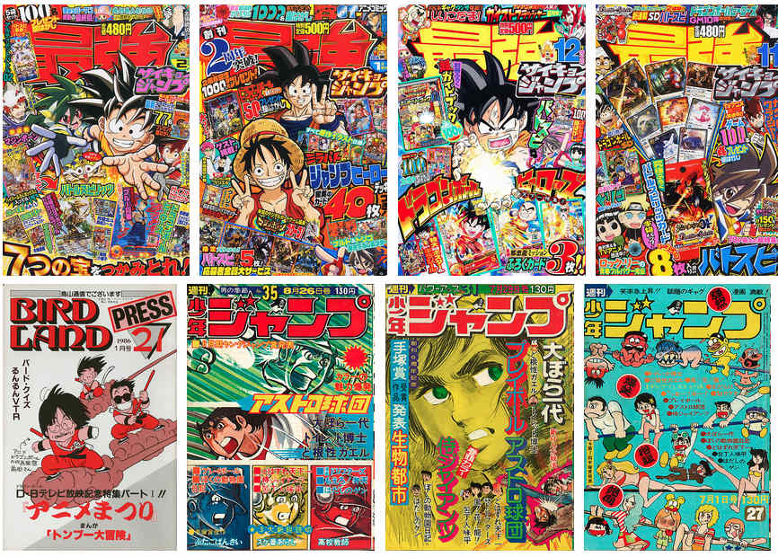 portadas de revistas japonesas