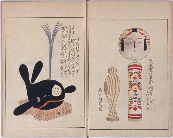 juguetes japoneses antiguos