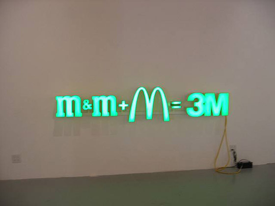 logotipos con luz