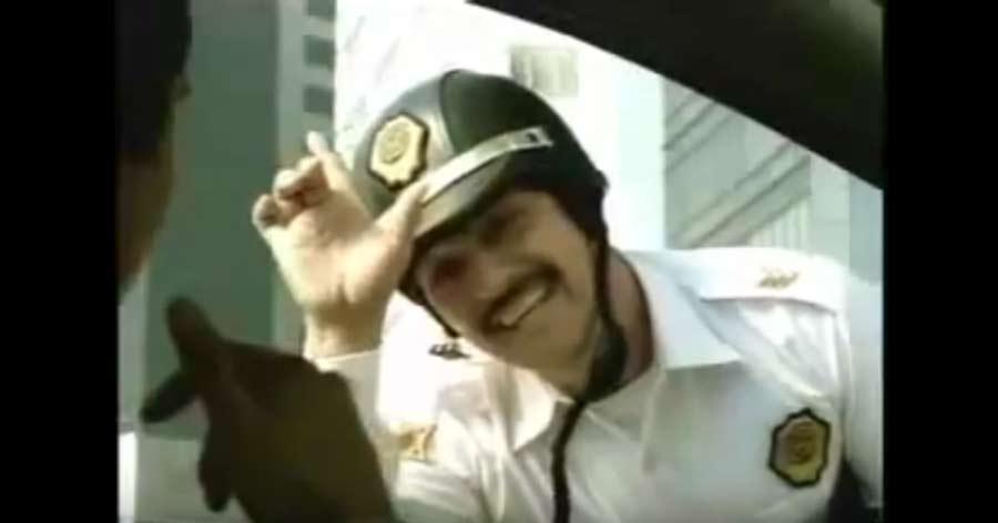 policía fresa