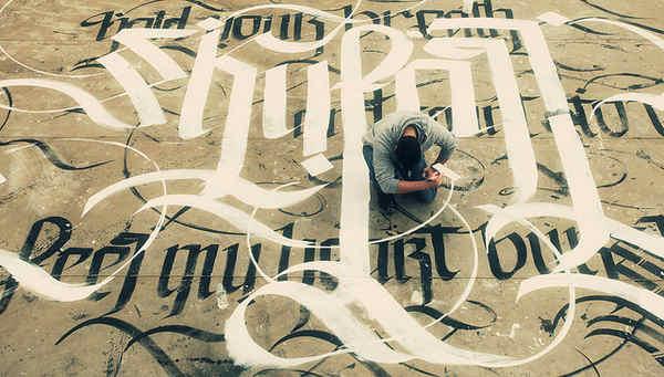 caligrafía urbana