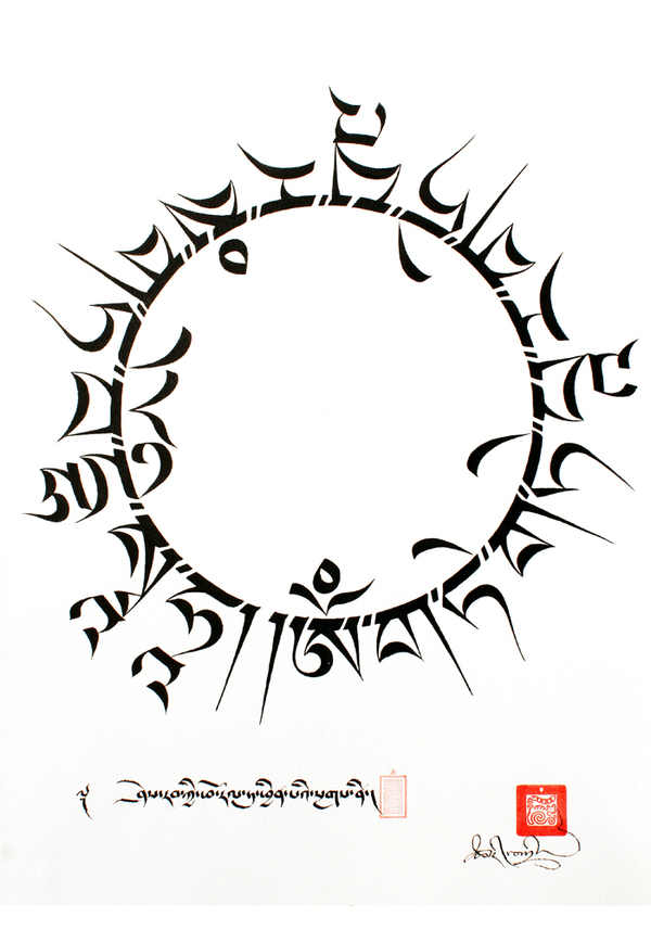 caligrafía tibetana