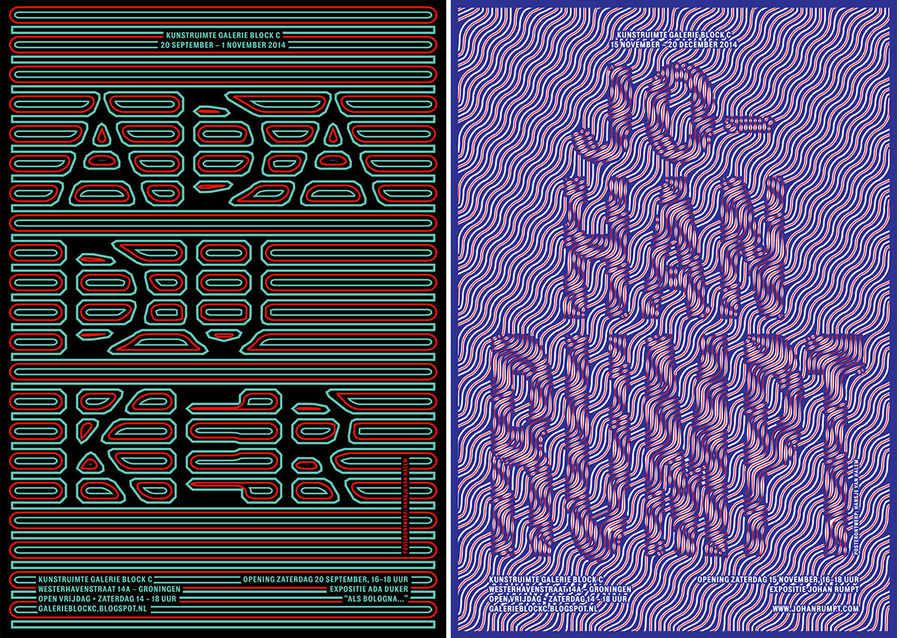 posters ilusión óptica