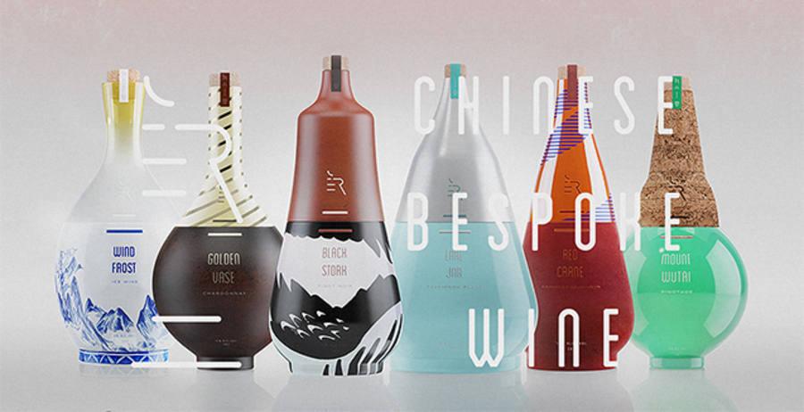 botellas de vino inspiradas en ying y yang
