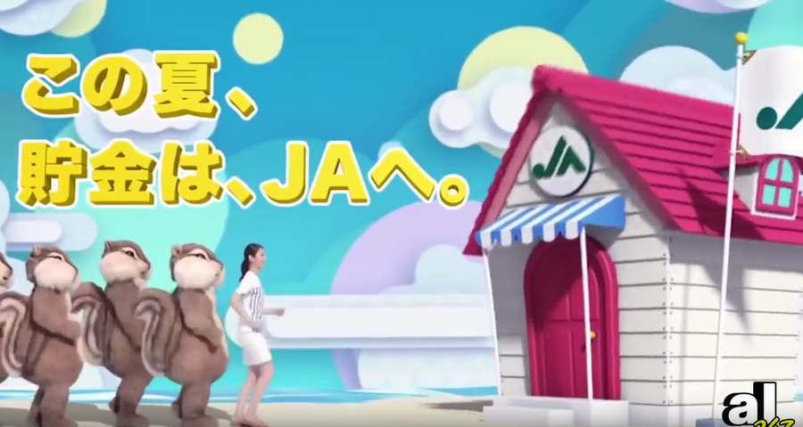 comerciales japoneses