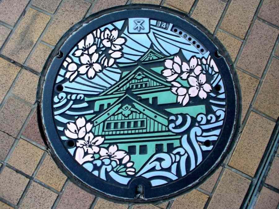 tapas de registro en Japón