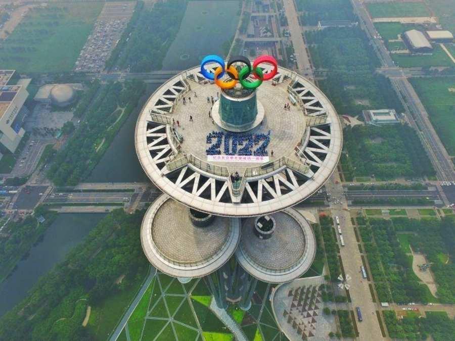 diseña el logo para Beijing 2022