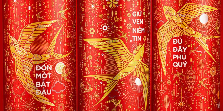 latas Coca-Cola año nuevo lunar