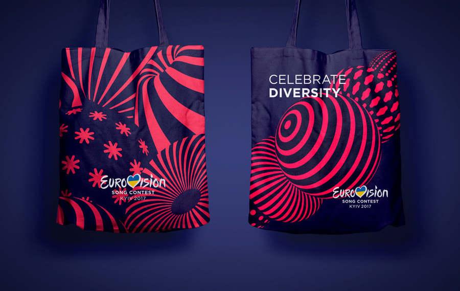logotipo de eurovisión 2017