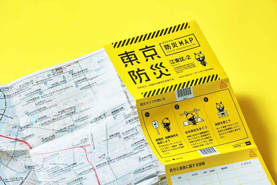 manual de desastres para Tokyo