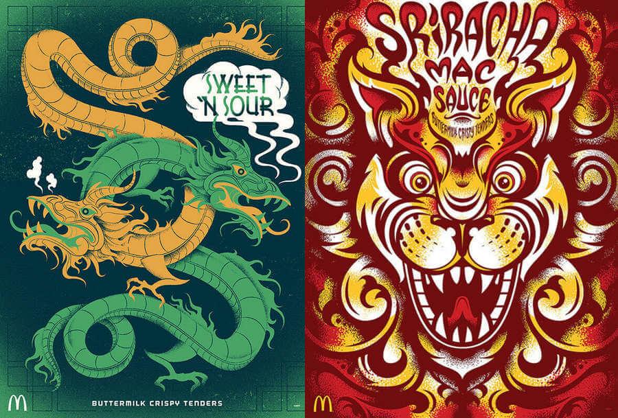 posters de McDonald's