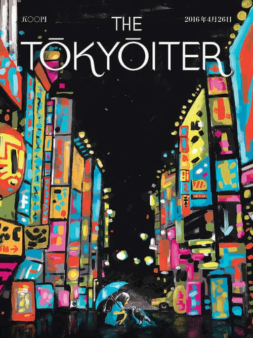 Portadas de The Tokyoiter