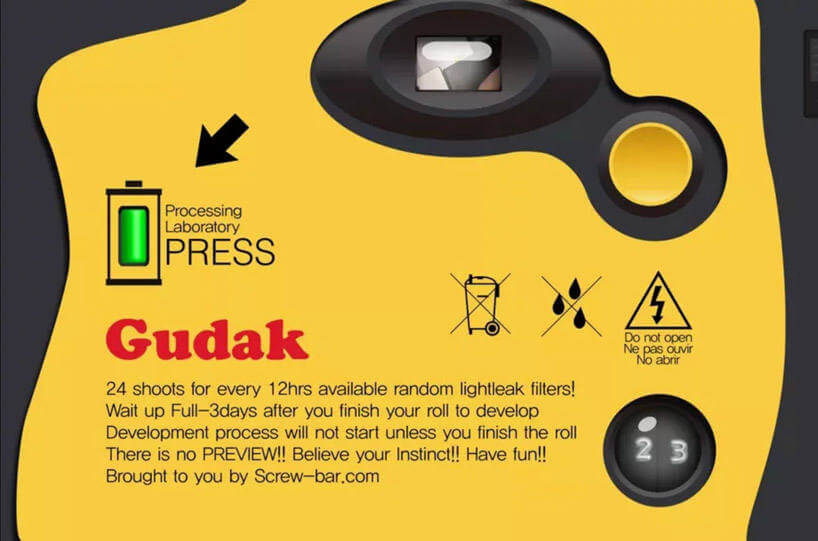 app Gudak Pro