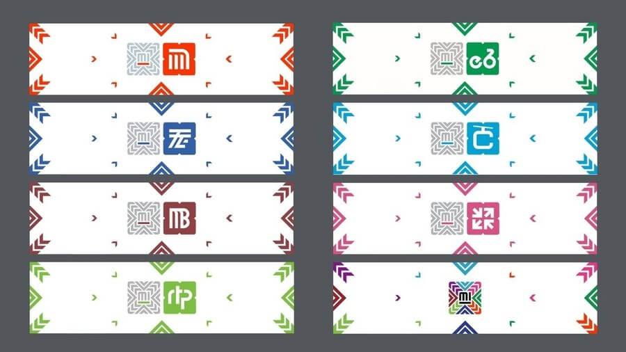Logos del Sistema de Movilidad Integrada de la CDMX