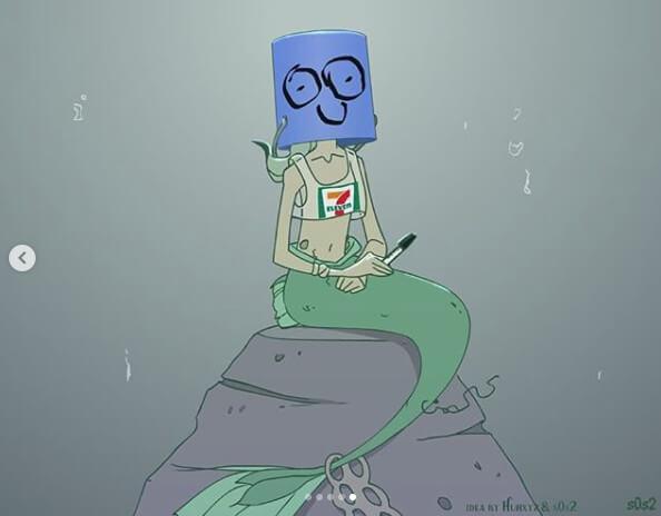 Sirenita moderna