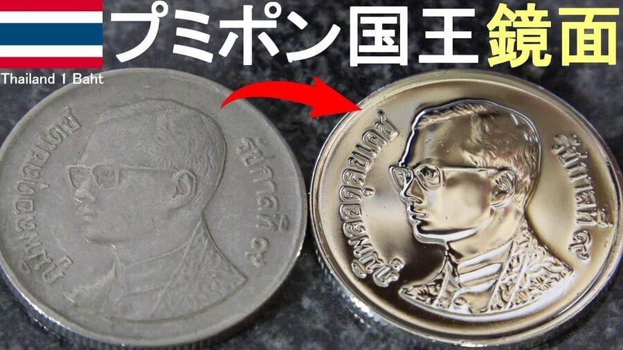 aprende a limpiar monedas